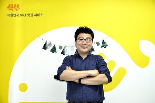 Ahn Byeong-Ik, Chefe Do Site De Informações De Restaurante Siksin. (Foto Cortesia De &Quot;Siksin&Quot;)