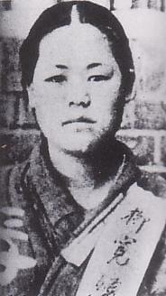 Yu Gwan-Sun