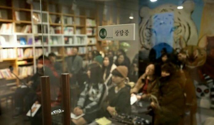 Feminismo Na Coreia Expande Fronteiras