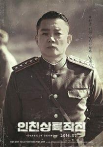 Comandante Norte