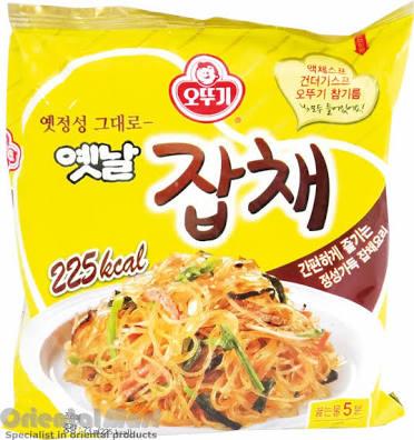 A Massa Que Conquistou O Rei [Taste Korea]