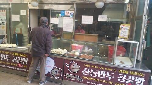 Um Homem Compra Um Grande Pão Oco, Ou &Quot;Gonggalbbang&Quot;, No Sinpo International Market. (Yonhap)
