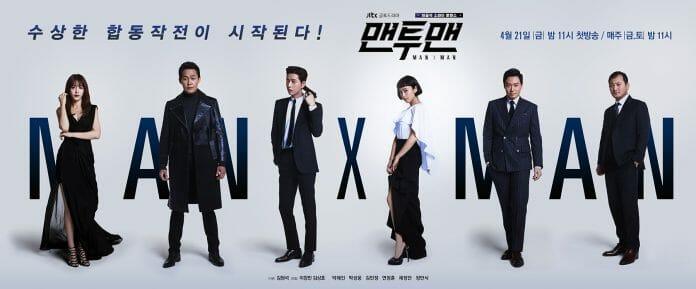 Man-To-Man-Poster-3