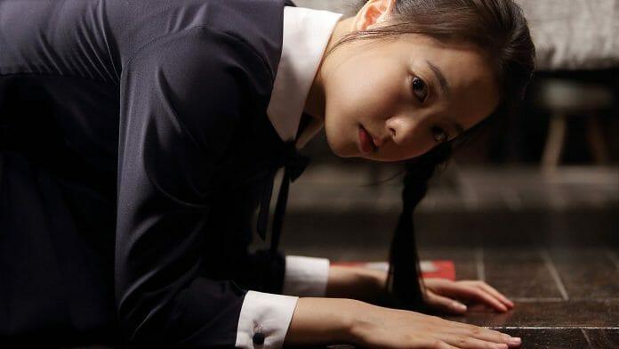 The-Silenced Joo Ran