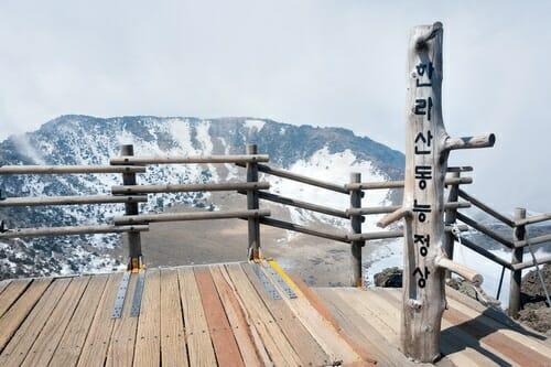 Mount Halla. Foto: Shutterstock