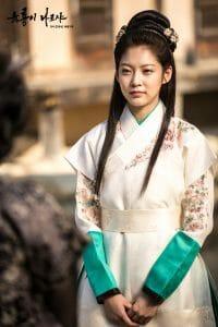 Soo - Jung