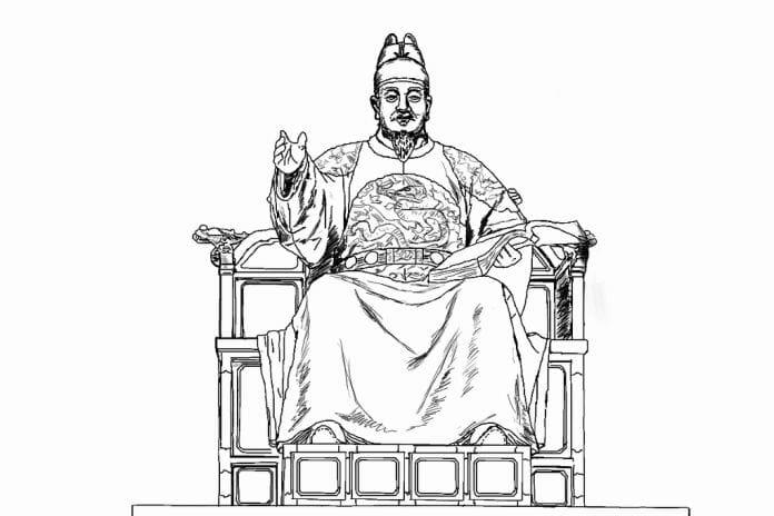 Rei Sejong. Fonte: Koreapost