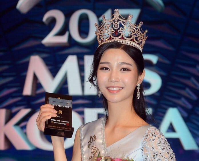 A Vencedora Do Concurso Miss Coreia 2017, Seo Jae Won, De 21 Anos, Sorri Pela Vitória No Concurso Anual De Beleza No Universal Arts Center, Em Neung-Dong, Em Seul, Na Última Sexta-Feira. Foto: Korea Times
