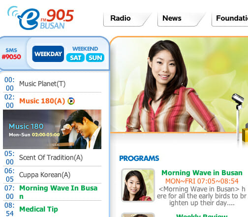 Radio 3 Arirang