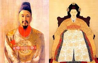 Imperador Gonjo E Imperatriz Myeongseong. Fonte: Wikimidia