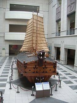 Uma Réplica De Um Navio Tartaruga Num Museu Militar Em Seoul. Fonte: Google
