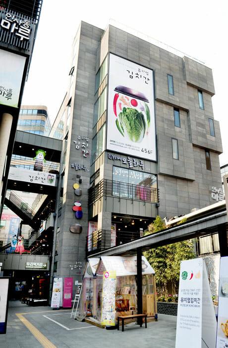 Kimchikan Museum Em Insa-Dong, Seul. Foto: Visit Korea/Lifeinkorea.com