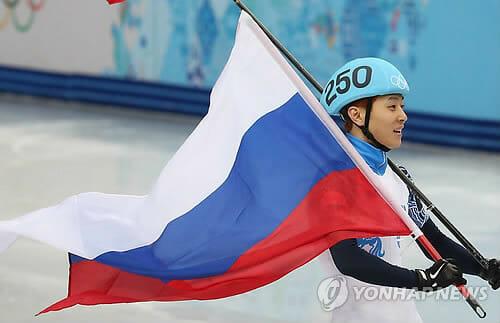 Viktor Ahn 3