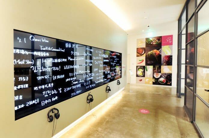 Um Dos Corredores Do Museu Kimchikan. Foto: Visit Seul/Lifeinkorea.com