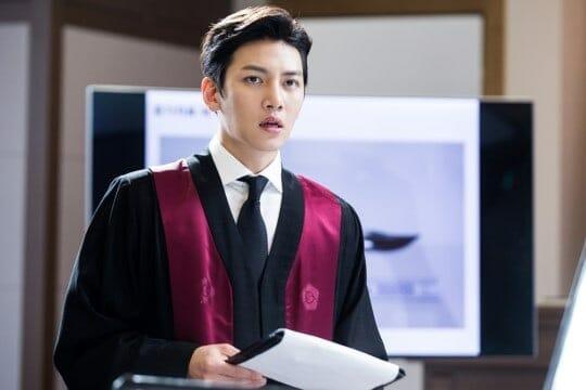 Ji Chang Wook Como O Promotor No Ji Wook Do Drama 'Suspicious Partner'. Foto: Soompi