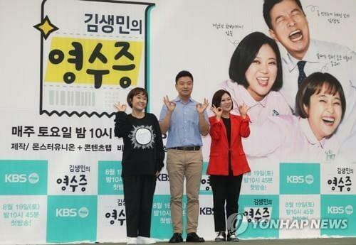Saeng-Min Com As Comediantes Song Eun-I E Kim Sook, No Evento De Lançamento Do Programa. Foto: Yonhap