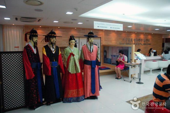 Hall Do Seoul Global Cultural Center. Foto: Korea Tourism Organization.