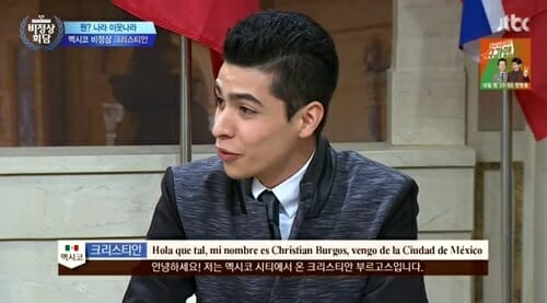 "Christian Burgos Participa Do Jtbc Talk Show ""Non-Summit."" (Jtbc)"