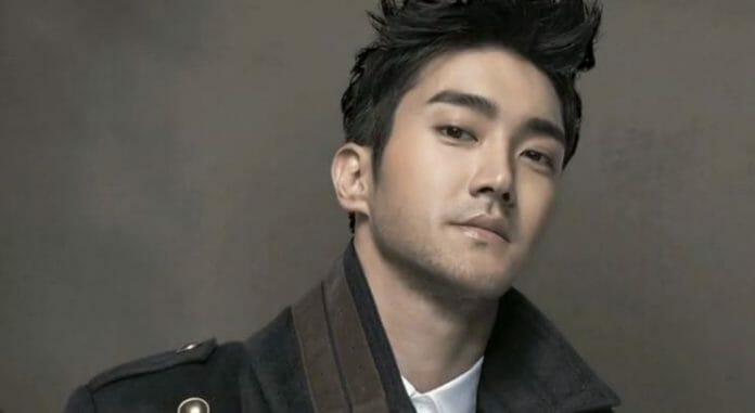 Choi Si-Won, Do Bem Sucedido Grupo Super Junior, Empresta Sua Imagem A Diversos Produtos, Além De Atuar. Foto: Fan Pop