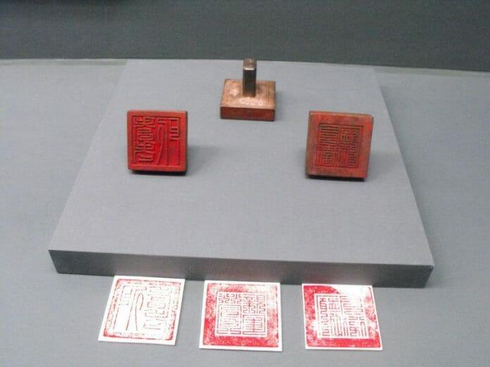 Selos De Várias Agências/Departamentos Da Dinastia Joseon. / Foto: Chris Backe/Travel Wire Asia.
