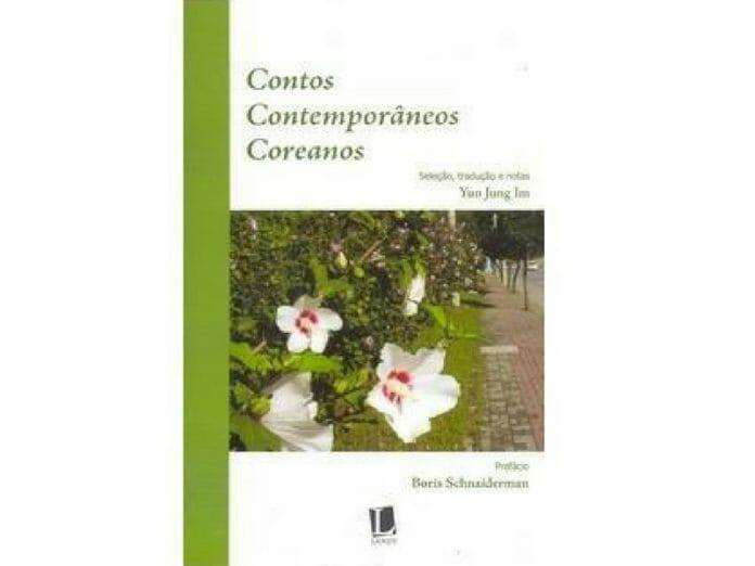 Capa Do Livro &Quot;Contos Contemporâneos Coreanos&Quot;