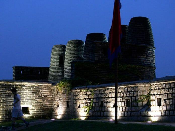 Monte Muak East Beacon Em Seodaemun-Gu. Foto: Korea Times/Shim Hyun-Chul