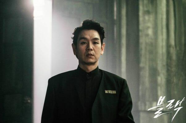 Black Kim Tae Woo