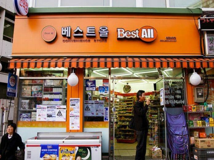 Loja De Conveniência, Pequeno Negócio Muito Popular Na Coreia Do Sul/ Foto: Seriouseats.com