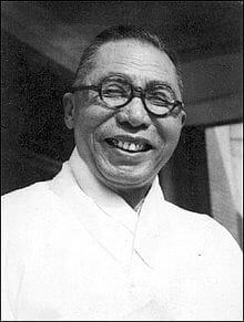 Kim Gu. Fonte: Wikipedia