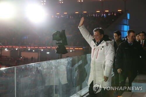 Presidente Da Coreia Do Sul, Moon Jae-In (Imagem: Yonhap)