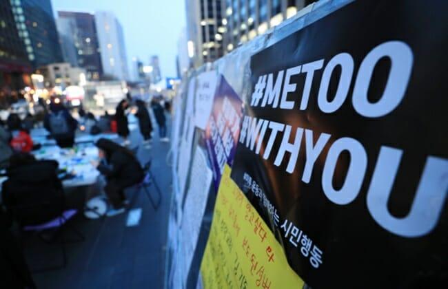 O Crescimento Do Anti-Feminismo Ocorre On Auge Do Movimento #Metoo, Que Tem Atingindo Todo O País. (Imagem: Yonhap)