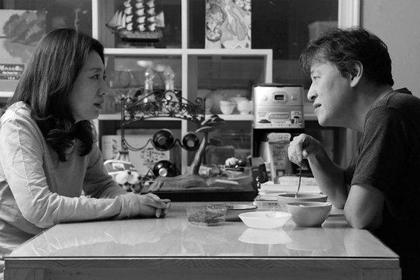 Kim Bong-Wan (Kwon Hae-Hyo) E A Esposa. Foto: Han Cinema