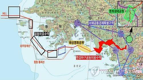 O Mapa Mostra As Zonas Especiais De Cooperação De Paz Do Mar Do Oeste, Propostas Da Coreia Do Sul Na Cúpula Inter-Coreana De 2007. (Imagem: Yonhap)