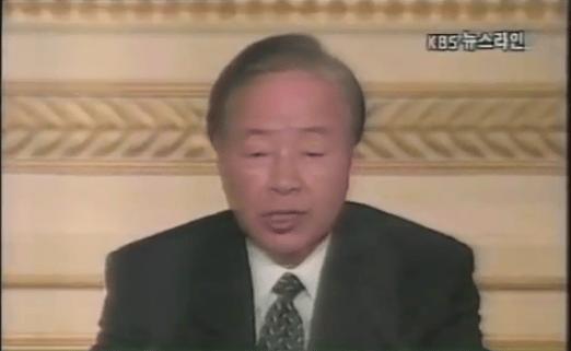 Presidente Kim Young-Sam.