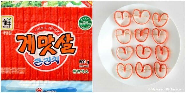 6.-Ingredients-Heart-Shaped-Imitation-Crab-Omelette
