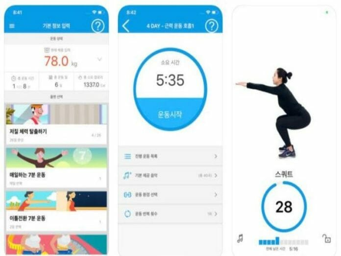 Capturas Do App Fit Day/ The Korea Herald (Reprodução)