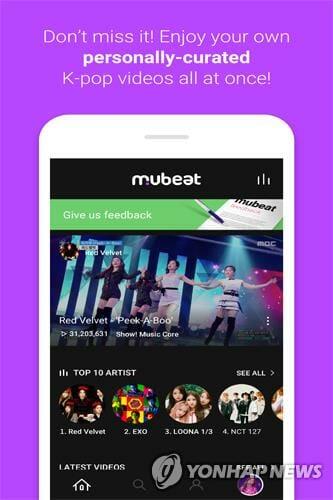 Mubeat, Aplicativo De Streaming De Vídeos/ Foto: Vlending/Yonhap