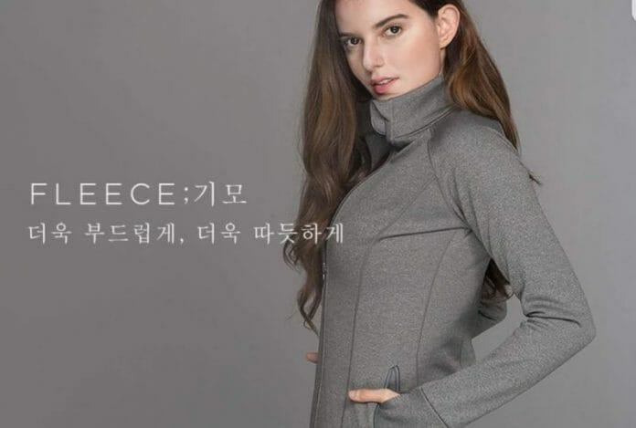Campanha Para A Marca Coreana Duran Fit. Seoul 2017. Foto: Arquivo Pessoal