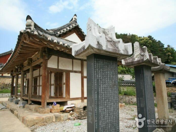 Namwon Confucian School/ Foto: Visit Korea