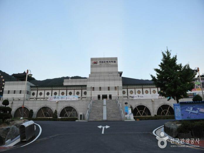 Namwon Gugak Center/ Foto: Visit Korea