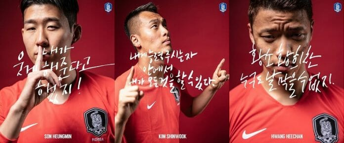 Son, Kim, Hwang Fonte: Instagram Oficial Da Seleção @Thekfa
