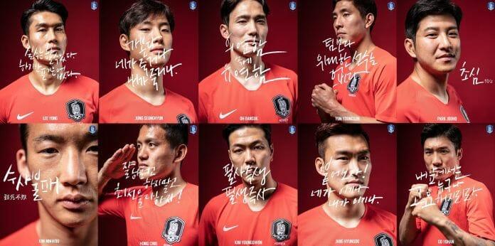 Lee, Jung, Oh, Yun, Park Kim, Hong, Kim, Jang, Go Fonte: Instagram Oficial Da Seleção @Thekfa