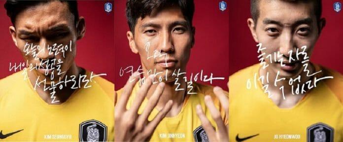 A Seleção Coreana Na Copa Do Mundo De Futebol 2018
