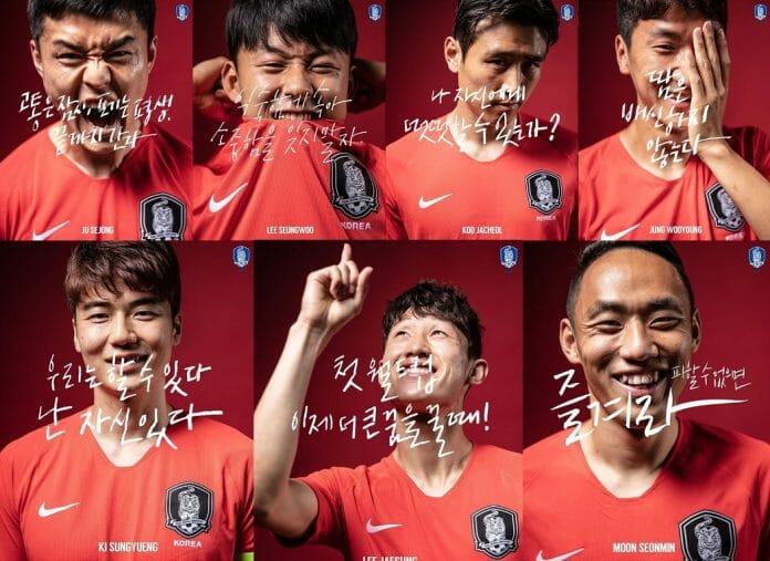 Ju, Lee, Koo, Jung, Ki, Lee E Moon. Fonte: Instagram Oficial Da Seleção @Thekfa
