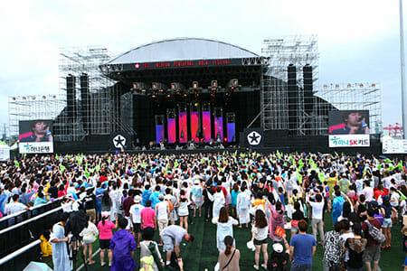 Incheon Rock Festival. Foto: Smashing Mag