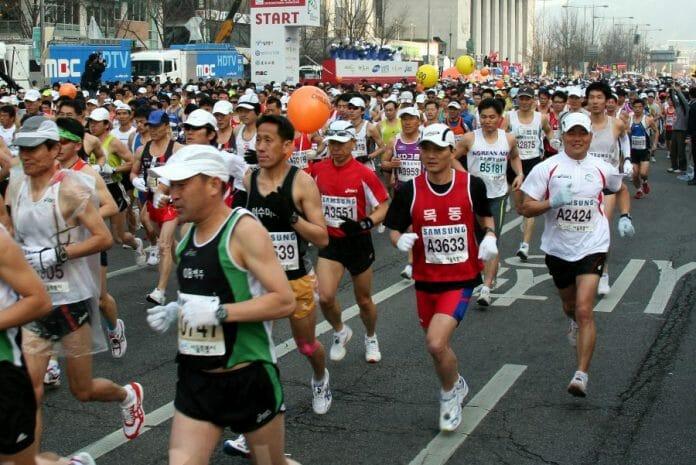 Maratona Internacional De Seul. Foto: My Best Runs