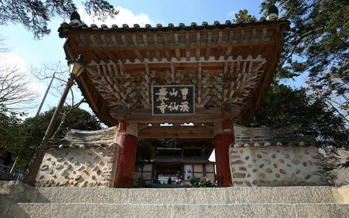 Templo De Seonamsa. Foto: Korea Net