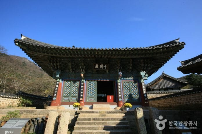 Templo De Daeheungsa. Foto: Korea Tourism Organization