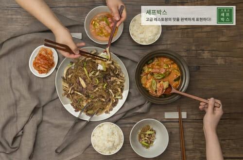 Foto: Refeição Feita Com O Kit Chef Box, Da Hyundai Department Store | Fonte: Pulse News