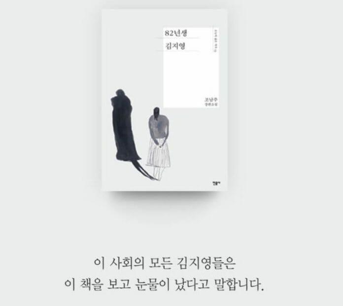 Fonte: Ebayshopkorea